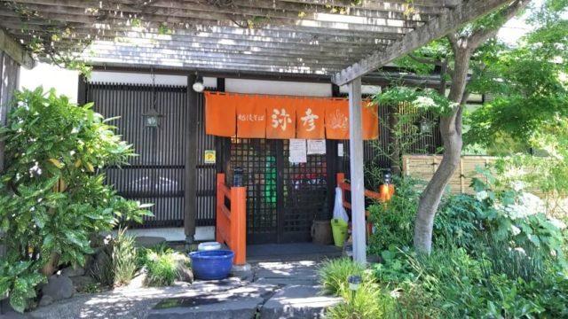 【越後そば弥彦・八王子】サクサク天ぷらとへぎそばが絶品!